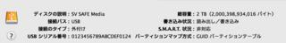 Snip20140303_1.png